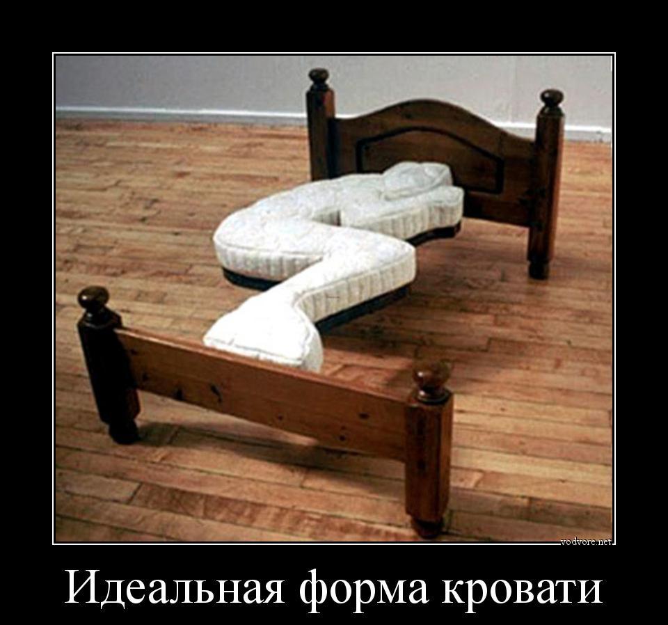 Толстуха спит на матрасе фото 28 фотография