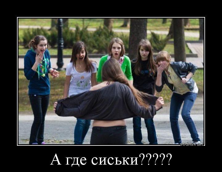 Фота где сиськи 11 фотография