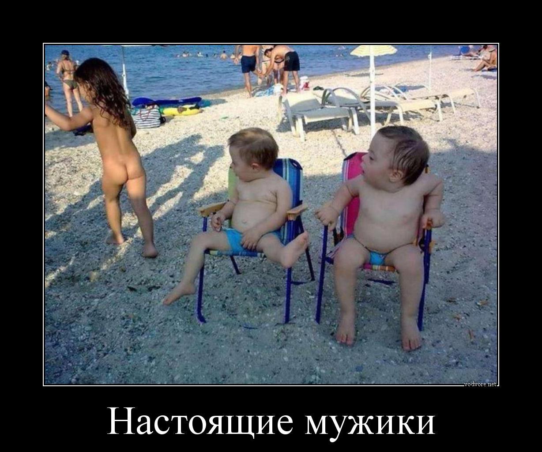 Ходят голые на празднике 11 фотография
