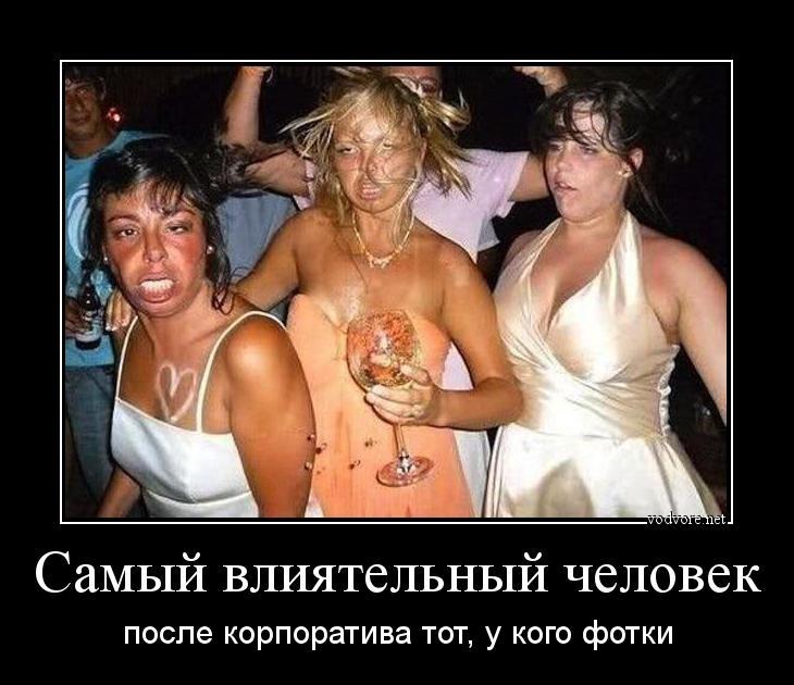 video-porno-russkaya-v-magazine