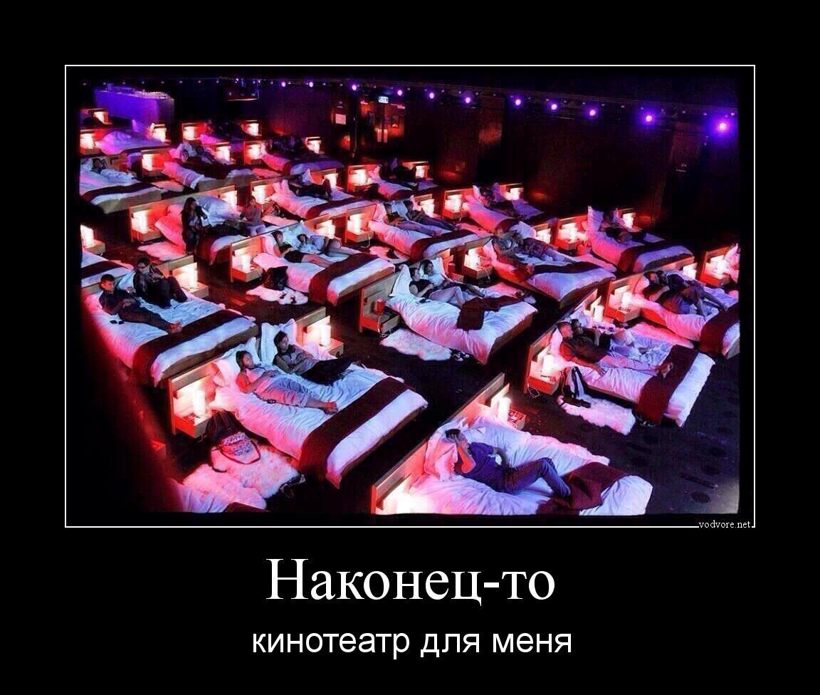 Кино Анекдот