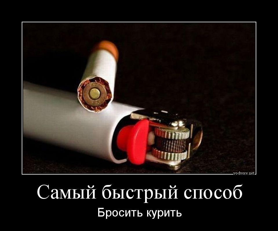 Новогоднюю открытку, картинка прикол бросай курить