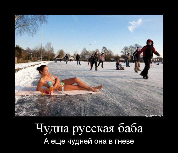 Русские бабы в свинге онлайн 23 фотография
