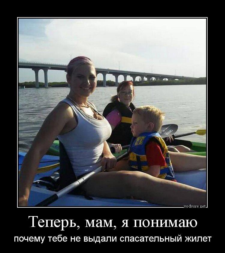 Это мамочка знает как соблазнять 21 фотография