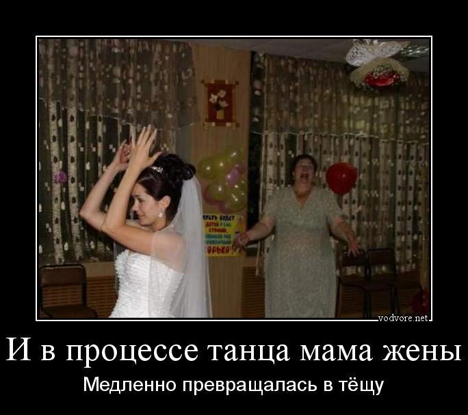 Теща вместо жены 19 фотография