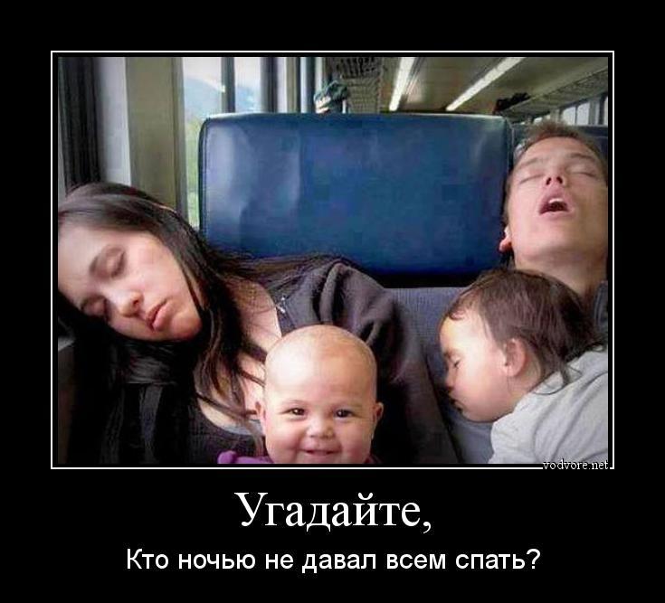 Раздеть спящую фото 17 фотография