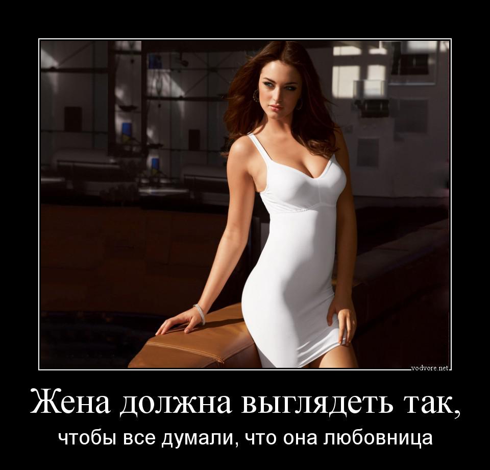 комнату Советском жена какая она должна быть профильное