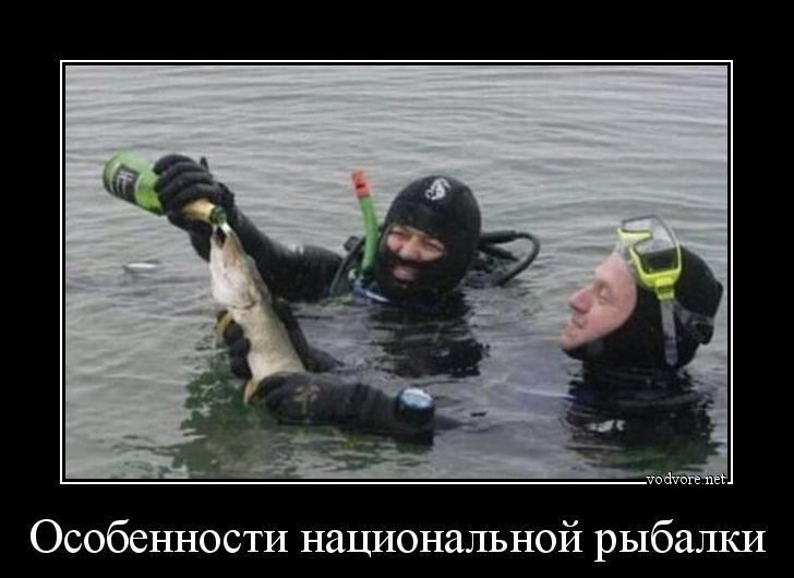 демотиватор рыбалка фото