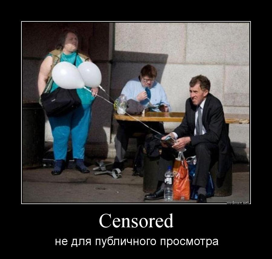 Фото рыжая censored 24 фотография