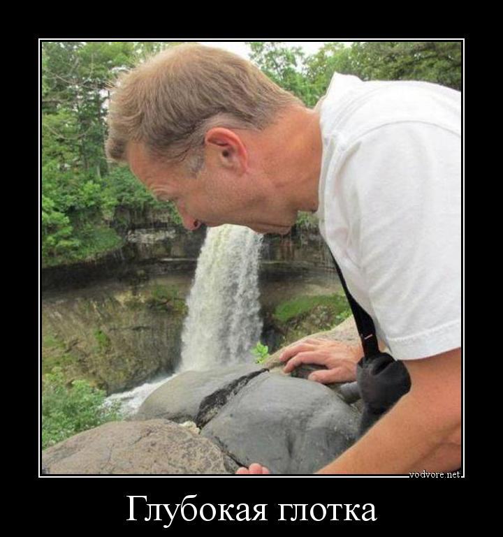Русская берёт глубоко в горло онлайн 2 фотография