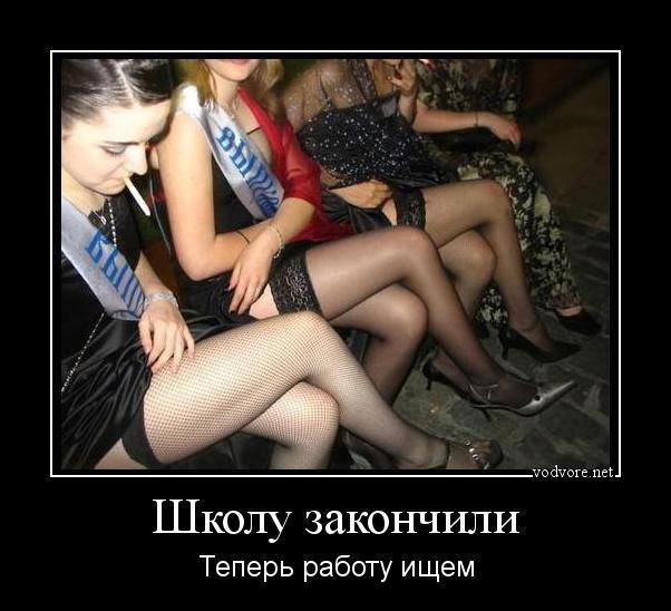 как найти проституток петропавловск казахстан-шы2