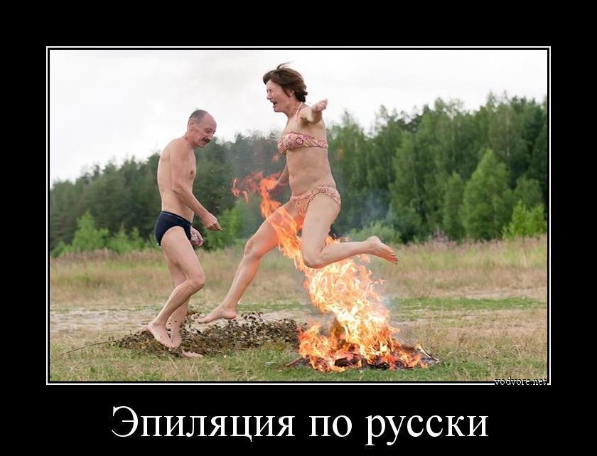 Днем рождения, русская баба прикольные картинки с надписью