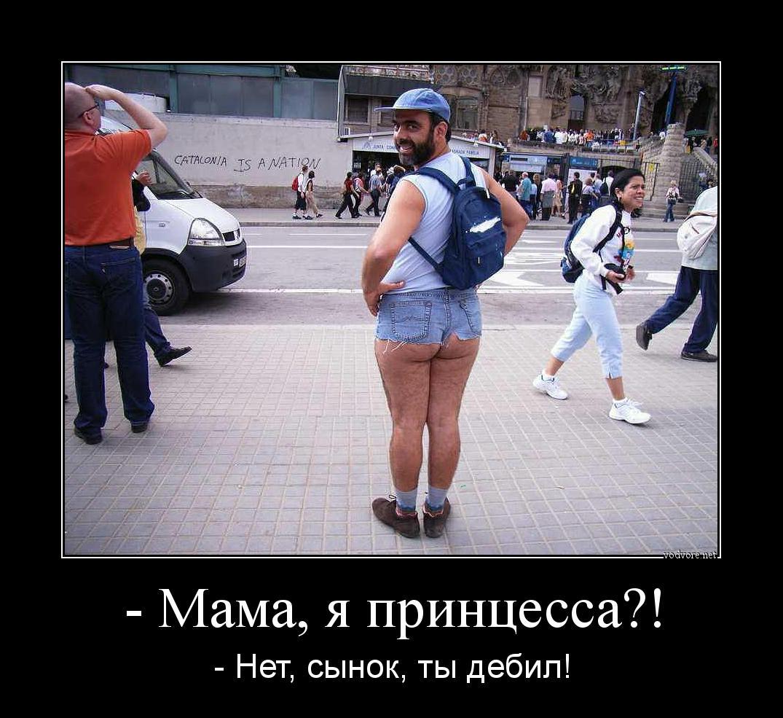 Съем по русски это круто онлайн 9 фотография