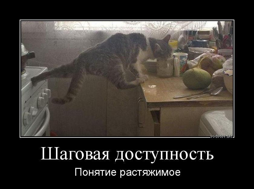 http://vodvore.net/demotivators/cr_893680946587636124330.jpg