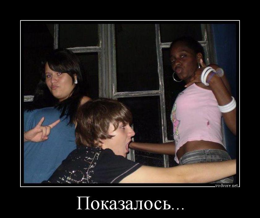 Случайные фото парней 8 фотография