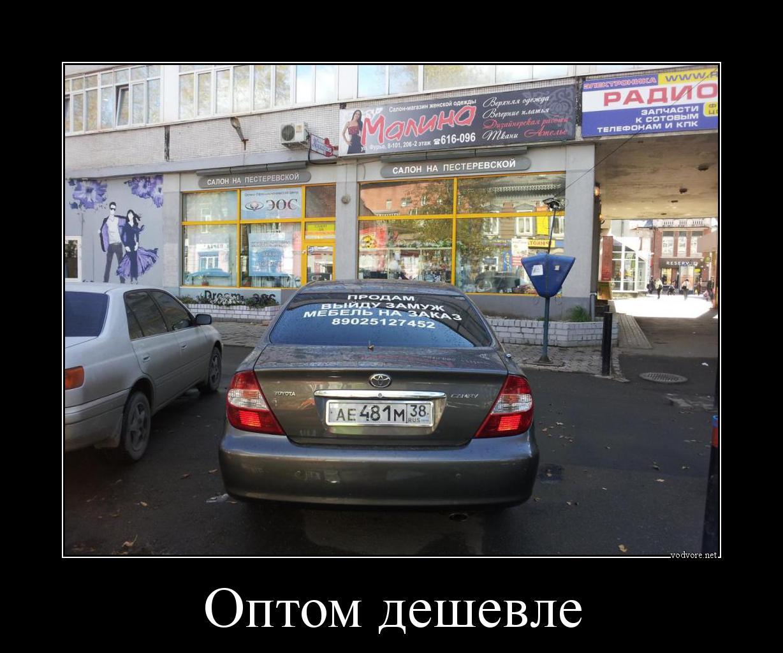 Крем для увеличения члена в Украине