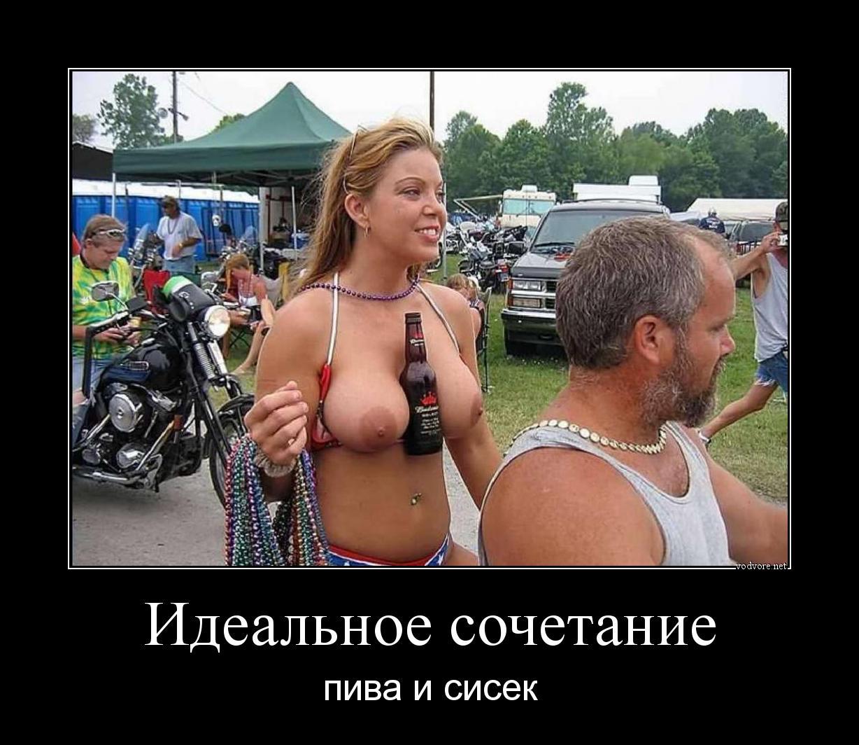 pesnya-pro-bolshoy-chlen