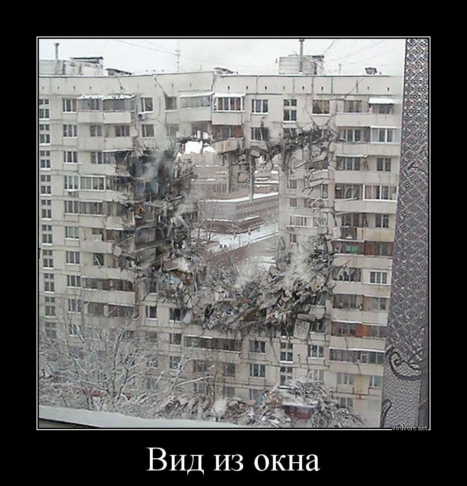 А из нашего окна статусы