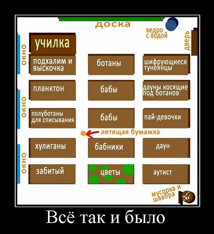 demot0060.jpg