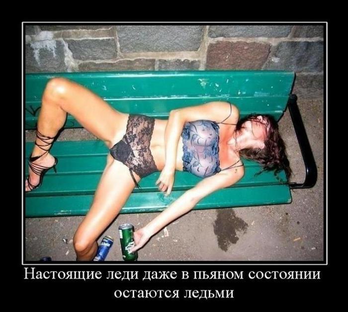 Пьяная баба паизде 14 фотография
