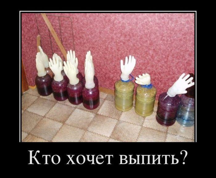 Анекдот кто хочет выпить