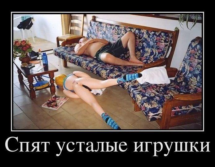 Раздеть спящую фото 8 фотография