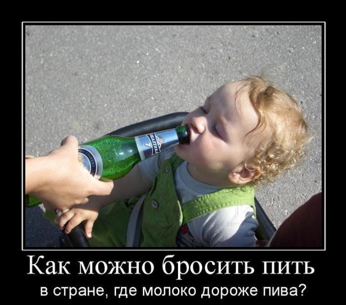 Как бросить пить пива