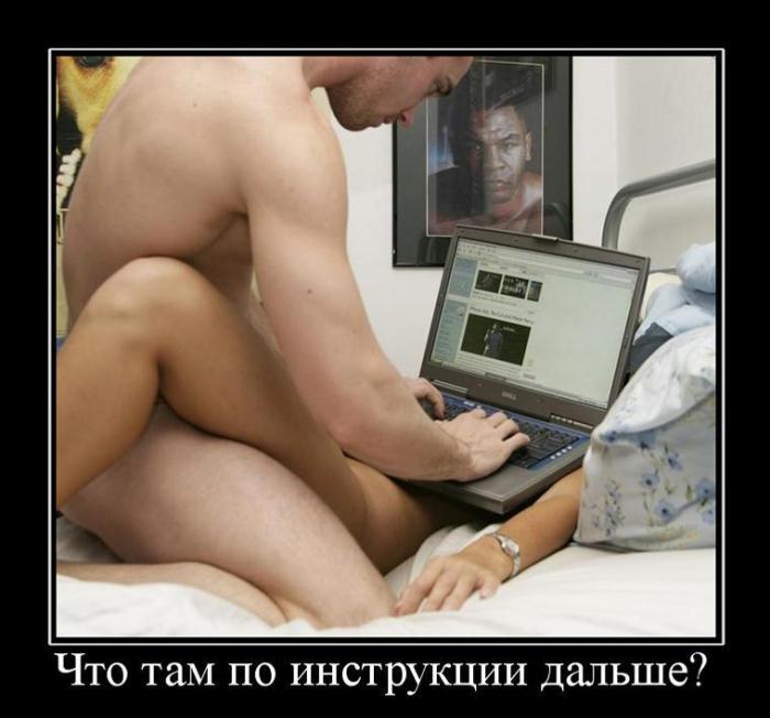 http://vodvore.net/demotivators/demot0486.jpg