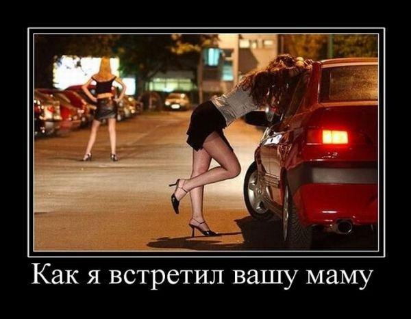 Проститутки В Темиртау Каршоссе