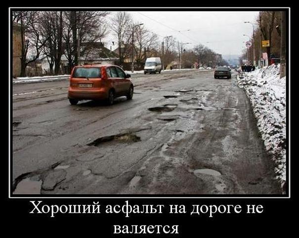 Фемида изучила иск об аварии из-за ямы на дороге.