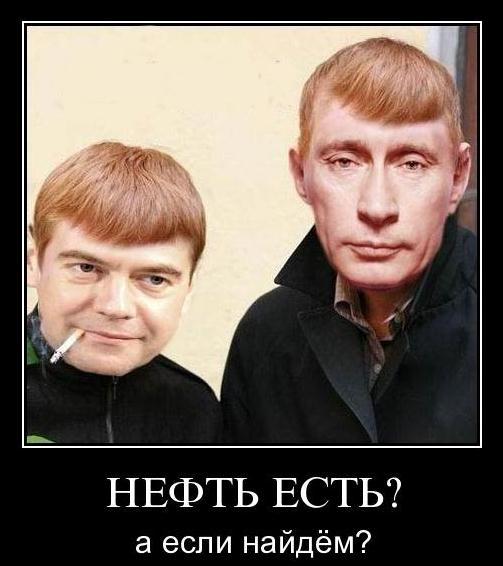 веселые аватарки: