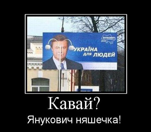 """""""На этой лавке мог сидеть Янукович, если бы в это время он не сидел в другом месте"""", - рестораны Ужгорода зазывают посетителей - Цензор.НЕТ 2585"""