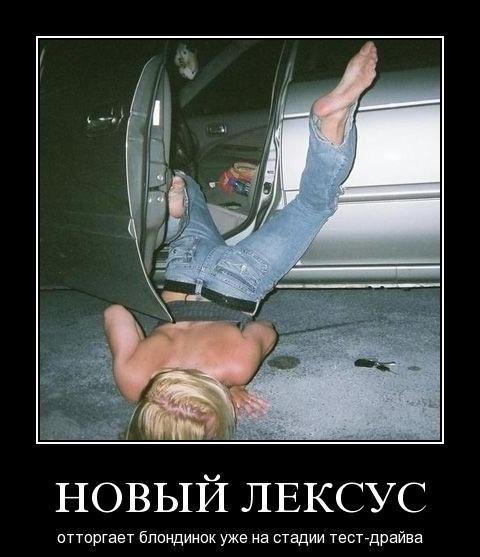 Приколы на смс скачать бесплатно 2012 и ...: chrisunfis6499.narod.ru/3697-prikoli-na-sms-skachat-besplatno-2012...