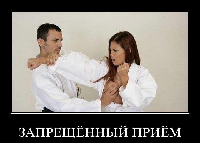 Парень поднимает руку на свою девушку