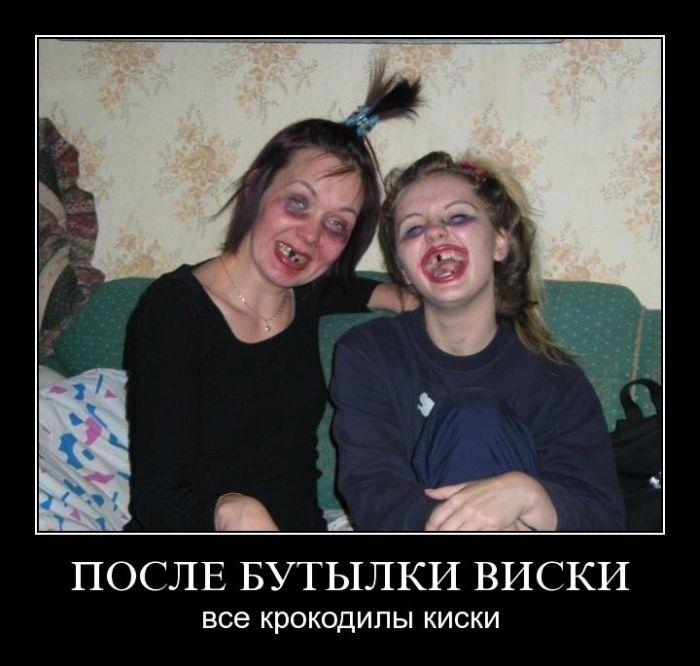 фото карикатуры девушек со страпоном