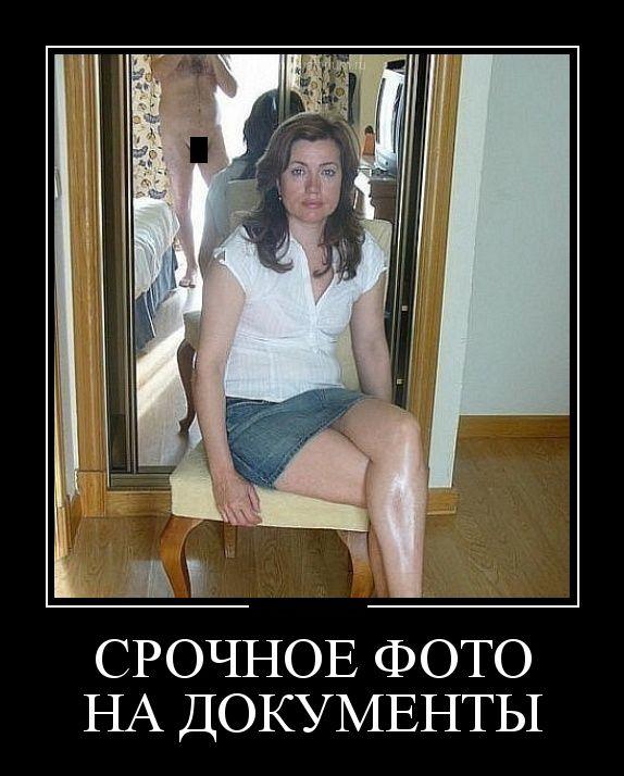 розумник фото