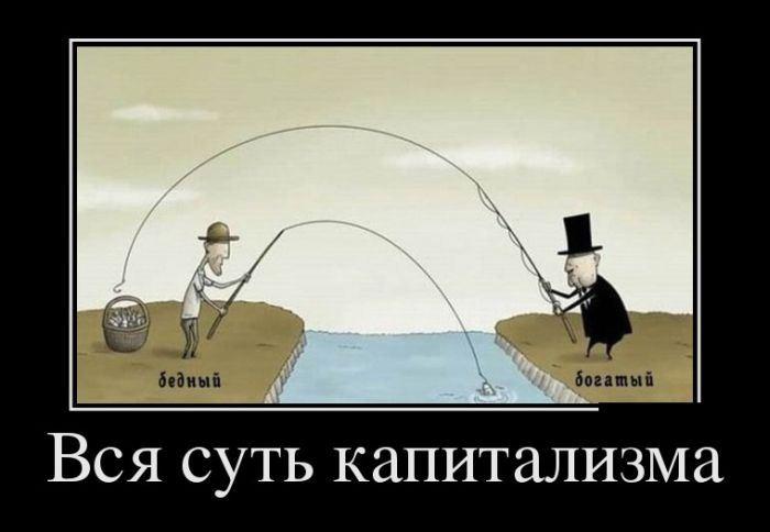 не давай голодному рыбу смысл