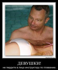 golie-sportsmeni-v-kontakte