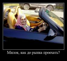 СМОТРЕТЬ ПРИКОЛЫ LEFT 4 DEAD 2 и прикол флэш ...: chrisunfis6499.narod.ru/227-smotret-prikoli-left-4-dead-2.html