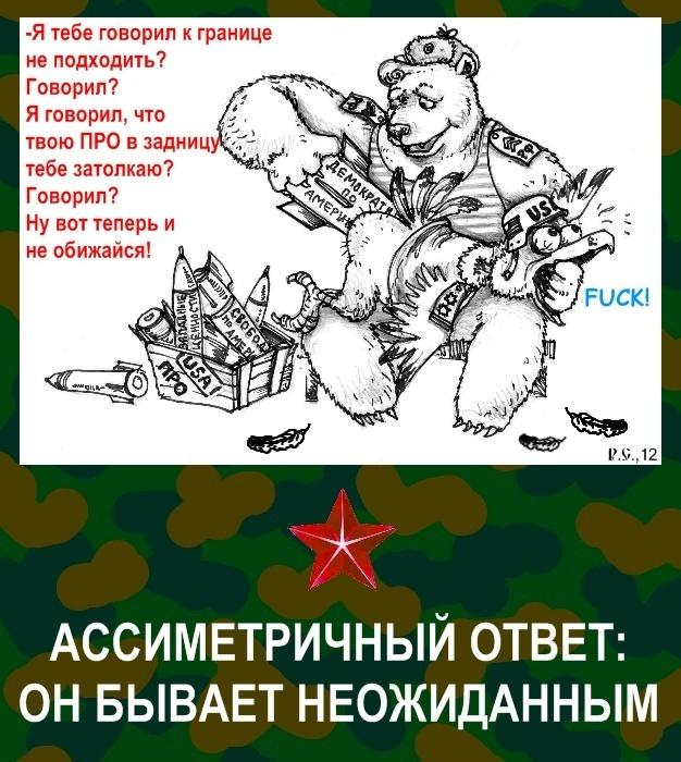 Картинки по запросу демотиватор американские вояки