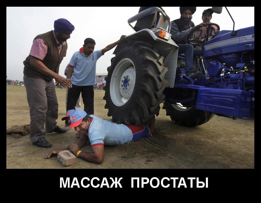 Урологический массаж владивосток 5 фотография