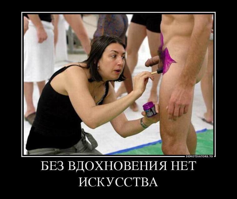 Смотрите хентай на русском? Для вас русская озвучка.