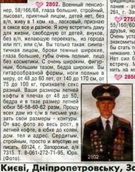 Права и льготы пенсионеров украины