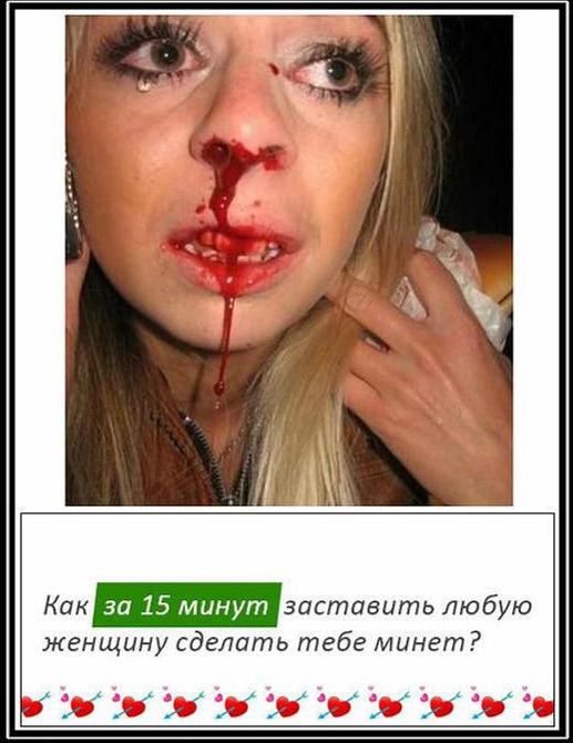 Прикол девушкиглазамипарней flv