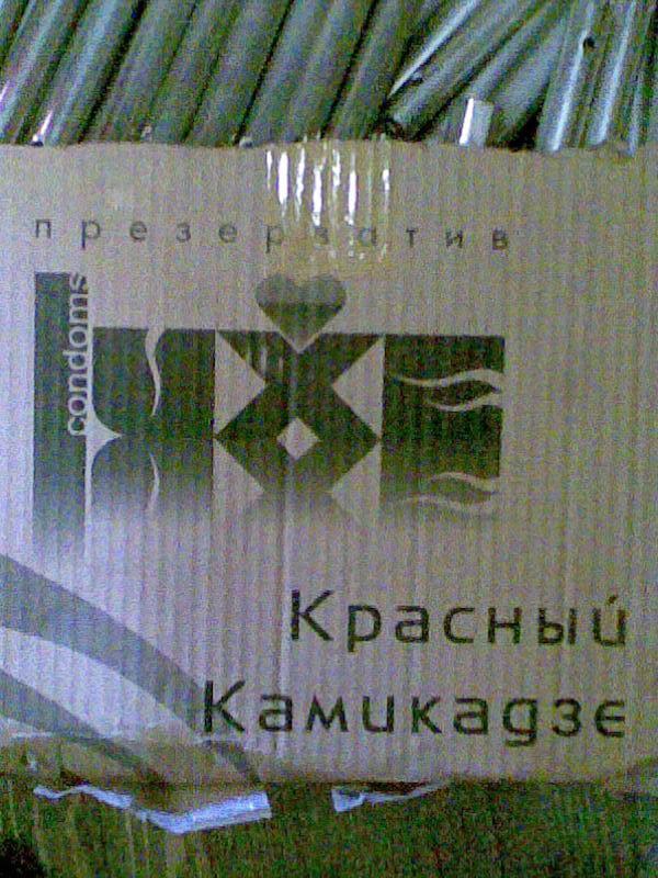 Анекдот про секс шоп Самые смешные анекдоты на funtochka