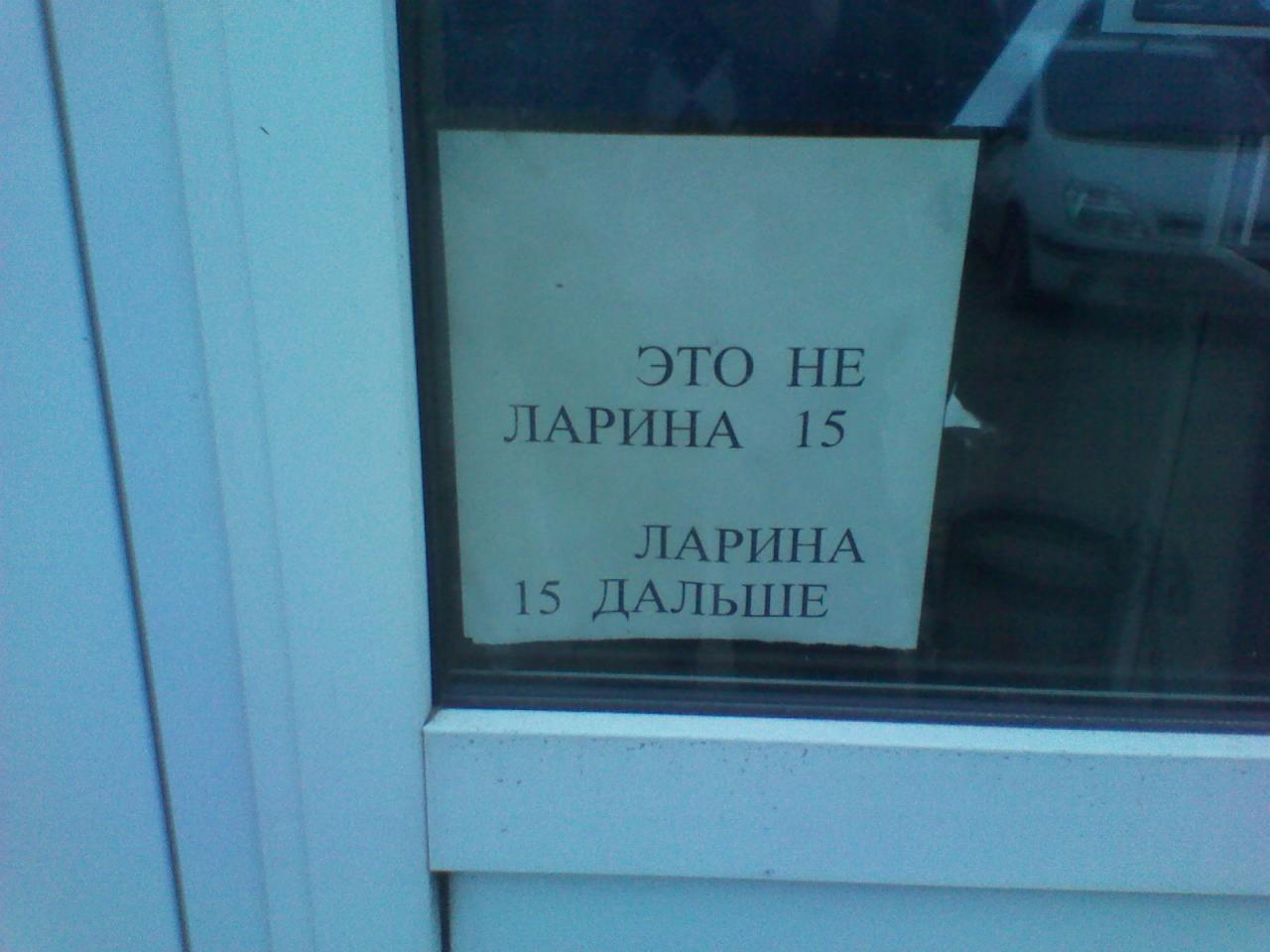 Магазин прикольных футболок в Нижнем Новгороде