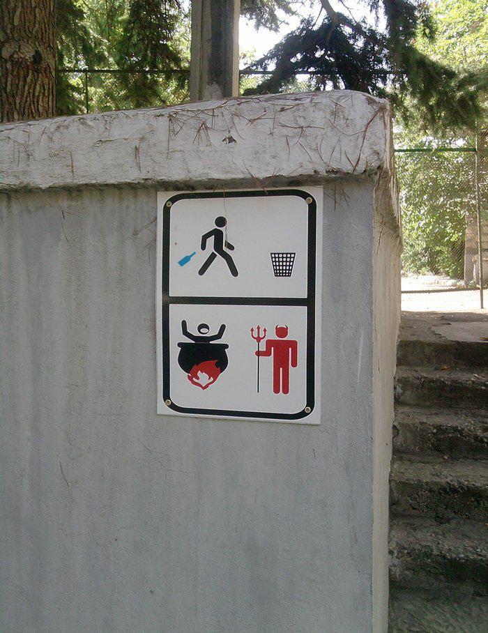 предупреждение за пьянство