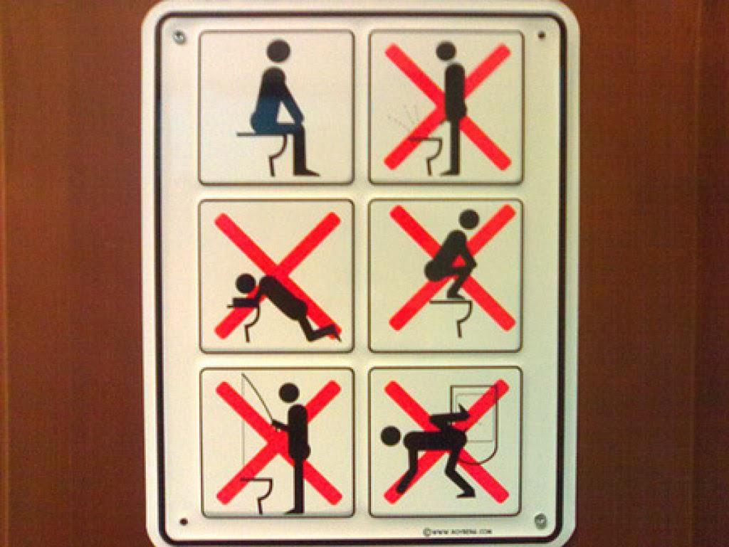 инструкция в туалете прикол - фото 2