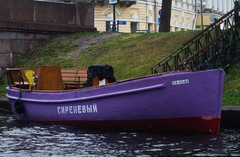 сайт капитан лодки